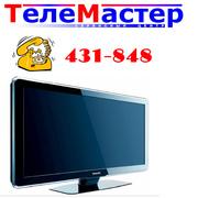 Ремонт телевизоров всех марок в Ставрополе.